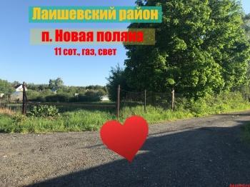 Продажа  участка Сосновая