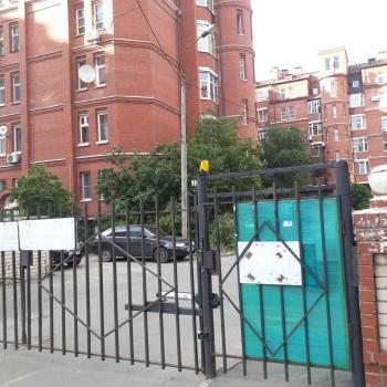 Продажа 3-к квартиры Назарбаева 12В