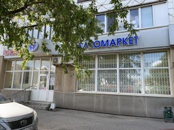 Аренда  помещения свободного назначения Кулахметова, д. 25к2