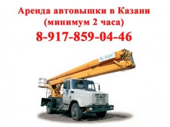 Аренда  готового бизнеса Чистопольская 28