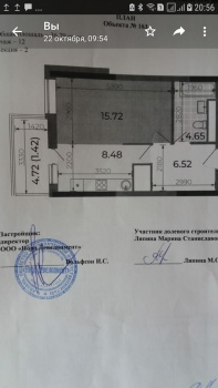 Продажа 1-к квартиры Короленко, д11