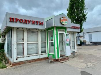 Продажа  помещения свободного назначения Шаляпина 35 А