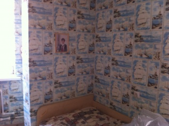 Аренда  комнаты достоевского