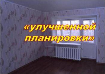 Продажа 2-к квартиры Тургенева, 29