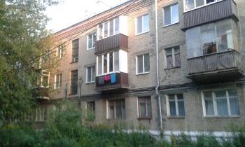 Продажа 2-к квартиры Беломорская , 240
