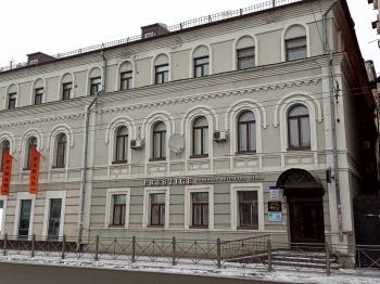 Аренда  офиса улица Московская, д.15
