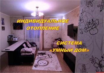 Продажа 2-к квартиры Комарова, 14Бк1