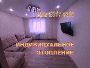 Продажа 2-к квартиры Строителей, 18