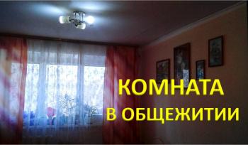 Продажа  комнаты Татарстан, 29