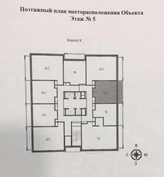 Продажа 1-к квартиры Бухарская 32