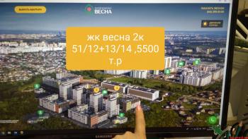 Продажа 2-к квартиры ЖК Весна