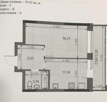 Продажа 1-к квартиры Бухарская, д. 32