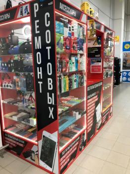 Продажа  готового бизнеса Закиева 10