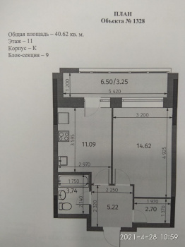 Продажа 1-к квартиры Бухарская, 32