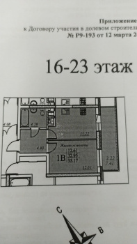 Продажа 1-к квартиры Республика Татарстан, Казань, ул. Родины, 26Г