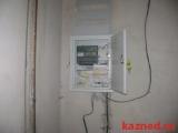 Аренда  офисно-торговые Серова,51/11, 185 м² (миниатюра №4)