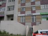 Аренда  офисно-торговые Серова,51/11, 185 м² (миниатюра №1)
