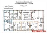 Продажа 2-к квартиры ЖК Симфония дом №4, 63 м² (миниатюра №2)