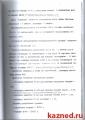 Продажа  участка , 100.0 сот.  (миниатюра №5)