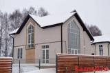 Продажа  дома , 136 м² (миниатюра №2)